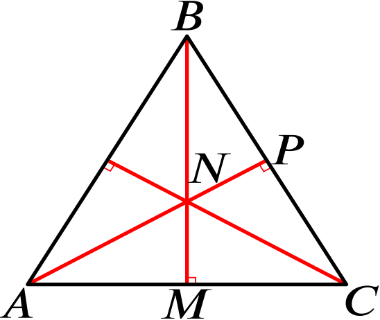 The triangle with its three altitudes drawn and N marked.